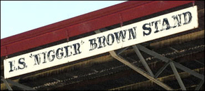 The sign on the football stand named after Edward Brown (photo: Rhonda Hagan)